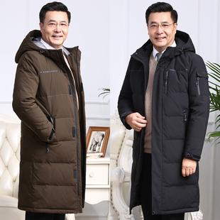 加厚长款过膝中老年男士羽绒服中年爸爸装冬装保暖加大码外套