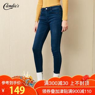 深色牛仔裤女2018冬季秋高腰chic铅笔裤直筒长款裤子