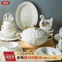 碗碟套装家用欧式景德镇陶瓷器饭碗组合简约金边骨瓷餐具盘子金元