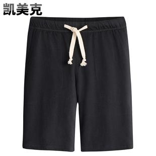 春季纯棉运动跑步短裤透气男士五分裤沙滩裤夏季宽松大码中裤
