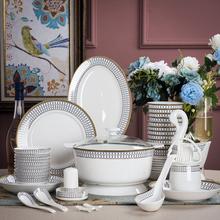 景德镇餐具套装瓷碗盘北欧组合家用陶瓷简约骨瓷碗碟小清新今麦洛