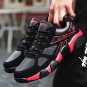 2018防水运动男鞋旅游跑步男士板鞋潮鞋皮面春季学生波鞋