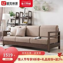 北欧实木沙发三人位现代简约橡木布艺沙发组合可拆洗客厅整装家具