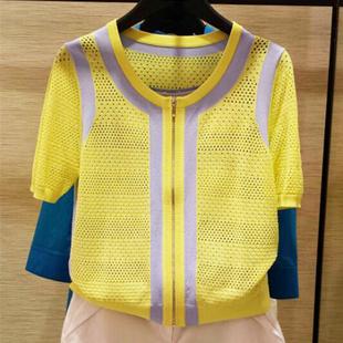 希哥弟思媞女装夏季薄款外搭短袖冰丝针织小开衫外套