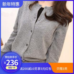 秋冬加厚纯色羊绒针织开衫女圆领宽松大码外套短款毛衣针织衫