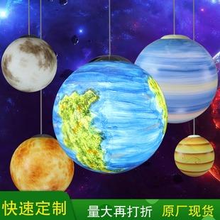 创意地球月球火星行星宇宙星球吊灯幼儿园学校科学馆树脂圆球灯饰