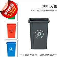 大号垃圾桶垃圾桶环u卫欧式长方形拉圾个性厨房订做学校凯发k8娱乐手机版拉圾