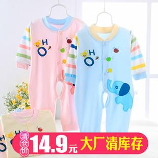 婴儿连体衣春秋 纯棉初生儿爬服新生儿衣服0-3月长袖宝宝哈衣内衣