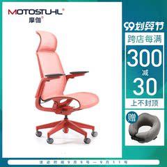 钟丽缇  摩伽Motostuhl家用电脑椅电竞椅人体工学椅ZODIAC