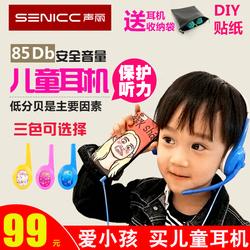 聲麗兒童耳機頭戴式耳麥帶麥克風帶話筒平板手機台式電腦學生網課護耳英語聽力可愛mp3音樂男生女生雙插頭
