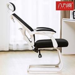 八九间弓形电脑椅办公椅子靠背电竞椅座椅游戏凳家用可躺舒适久坐