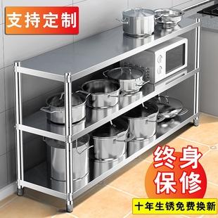厨房置物架多层微波炉架子收纳储物锅架不锈钢落地式三层烤箱货架