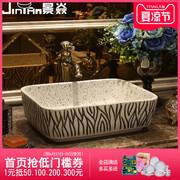 景焱磨砂条纹艺术台上盆长方形陶瓷洗脸盆仿古台盆家用台上洗手盆