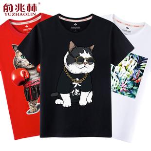 胖子短袖t恤男夏季大码嘻哈纯棉加肥加大200斤肥佬半袖宽松衣服潮