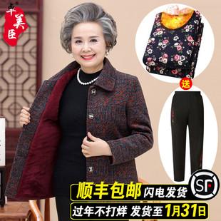 奶奶装冬装外套妈妈加绒加厚60-70-80岁老太太中老年人秋装衣服女