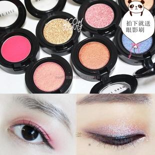 双11韩国ARITAUM爱茉莉闪耀盈彩钻石单色眼影101-123色