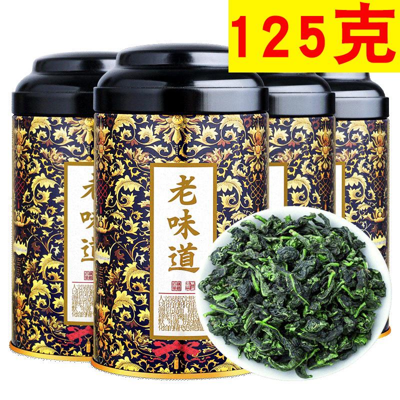 125g浓香型铁观音茶叶礼盒装安溪高山新茶过年年货送礼乌龙茶