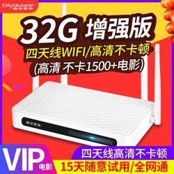 网络机顶盒家用电视盒子5G双频wifi加强版蓝牙无线语音遥控华为小米手机投屏安卓高清播放器4K魔盒全网通
