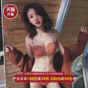 内衣女无钢圈文胸套装少女四角杯绑带小胸聚拢收副乳防下垂胸罩