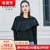 恩瑞妮韩范OL风T恤女装2018秋季圆领长袖纯色荷叶边T恤上衣女