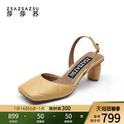 莎莎苏2021夏季白色复古包头凉鞋女设计感异形粗跟高跟鞋