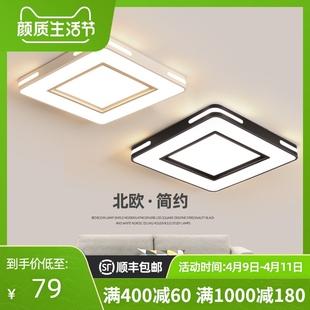 卧室灯现代简约大气led正方形创意个性黑白北欧吸顶家用书房灯具