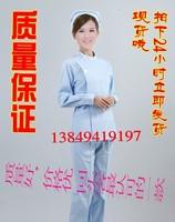 南丁格尔口腔服医生服护士服护士分体套装冬装长袖蓝色白色粉色