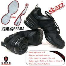 Quality goods three Sir Sand sansha square dance shoes/shoes/modern dancing shoes with higher surface shoes H22