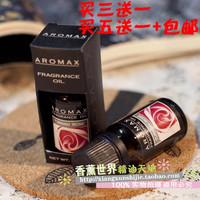 买三包邮  买五送一+包邮 正品AROMAX进口香薰精油香熏10ml*玫瑰