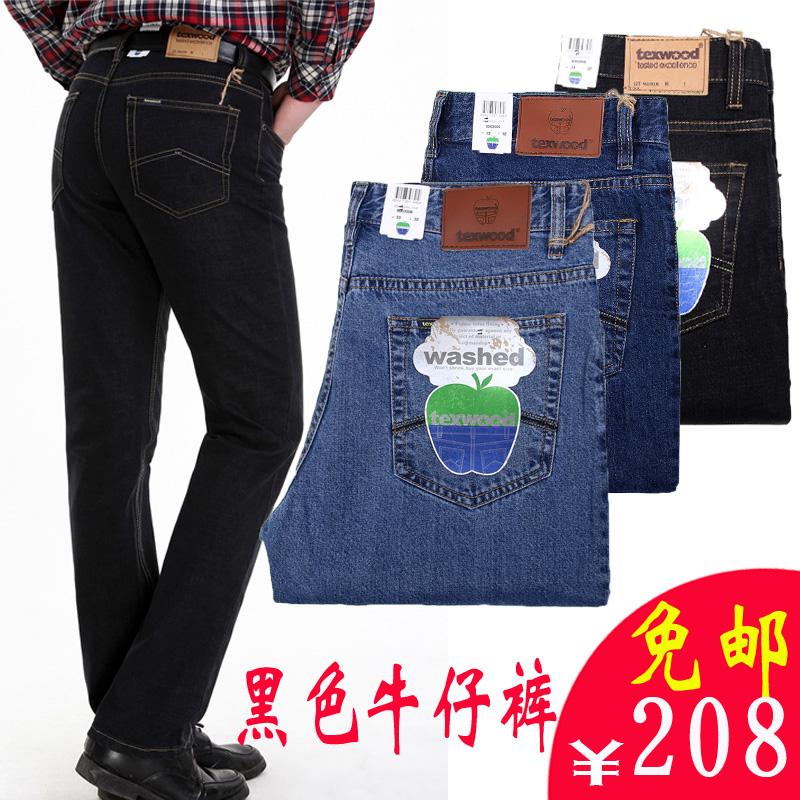 Джинсы мужские Texwood Apple черные джинсы прямые ноги джинсы флагманский магазин микро эластичная джинсы Мужские брюки, джинсы