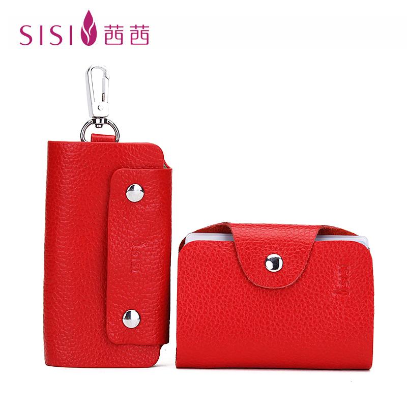 茜茜公主专柜正品2012新款时尚女士牛皮卡包配钥匙包精美超值套装