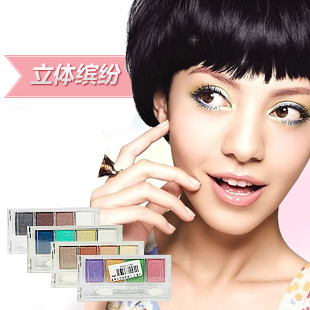 Counter genuine stereo really extraordinary attitude blue eye shadow makeup card 6.8g reflect  personality charm