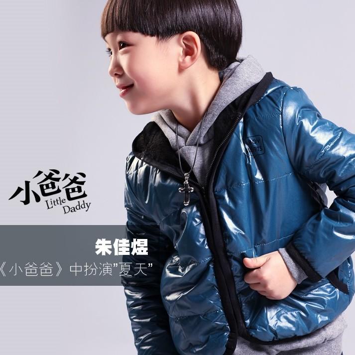 детская верхняя одежда Ginny baby 002 Для молодых мужчин Утеплённая модель