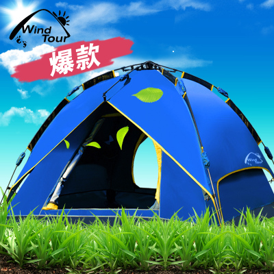 Wei Dirui automatic double bunk outdoor camping tent against storm speed open 3-4 people camping tent