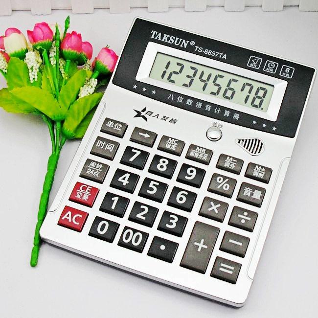 Калькулятор Techfaith