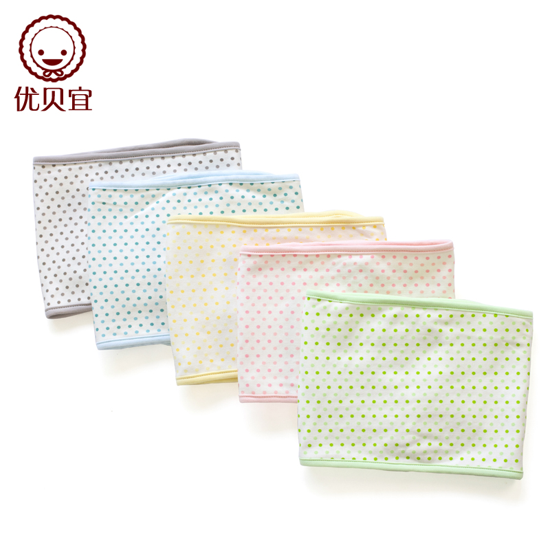 Yobeyi baby breast Kids bellyband Cotton warm abdomen protecte baby's navel  Taobao Agents