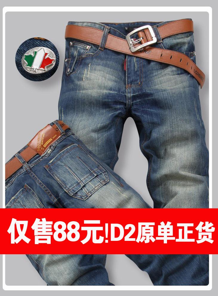 Джинсы мужские DSquared2 8810 D2 Классическая джинсовая ткань