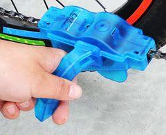 深圳辉哥 自行车山地车标准洗链器 清洗链条专用 单车配件