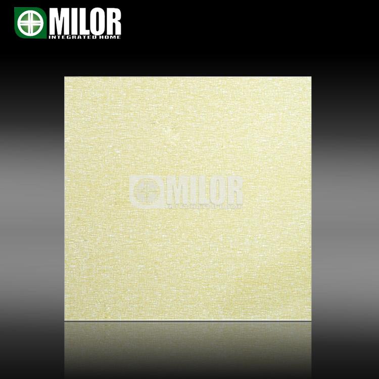【Milor】米勒集成吊顶铝扣板 厨卫吊顶 覆膜板系列 15款供选