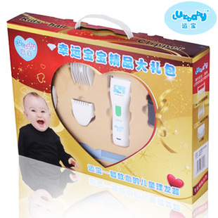 Special offers waterproof and quiet baby hair gift box for children's hair is shaved hair cutter