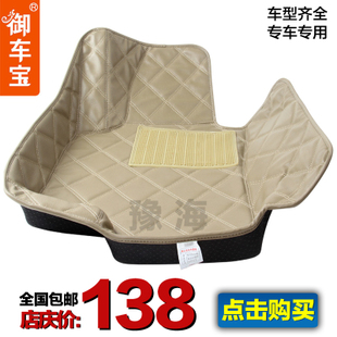 Royal treasure car floor mats-waterproof slip resistant Super fiber surrounded by leather Ottomans got An Langyi more xinmaitengkai
