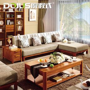 DOJUS实木布艺沙发客厅组合中式简约L型转角沙发现代家具特价