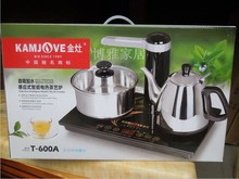 KAMJOVE/KAMJOVE KJ - 13 e kung fu tea table, making tea stove