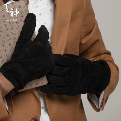 Men's leather gloves warm winter plus velvet glove fashion cold electric car motorcycle gloves