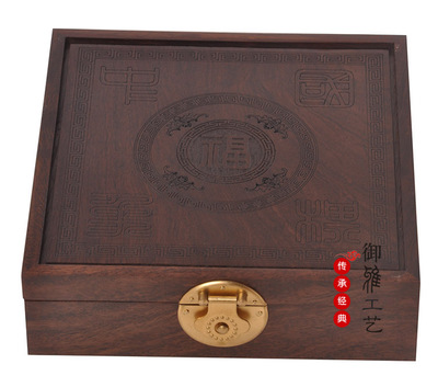 Yu Ya mahogany chess box / high-grade ebony carved chess box / fit 5cm / 6cm Chess two optional