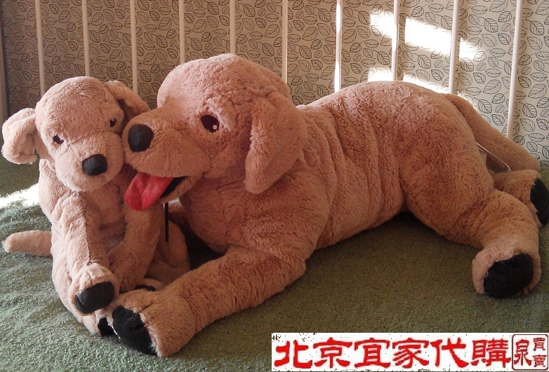 Plush Dogs Bed