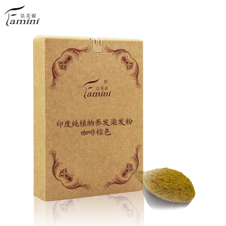 包邮法美妮 印度纯植物养发染发粉咖啡棕色100g 纯天然颜色洋气