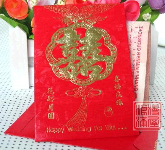 婚庆用品结婚红包利是封/婚礼创意硬红包百元对折可放小红包批发