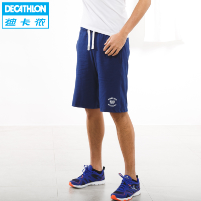 Men's Decathlon sports pants drying wicking breathable cotton shorts 5 pants pants DOMYOS MAB