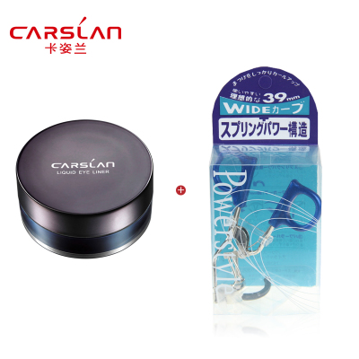 Blue card position eyeliner makeup genuine charm rich waterproof eyeliner is not blooming genuine 3.5 easy to color